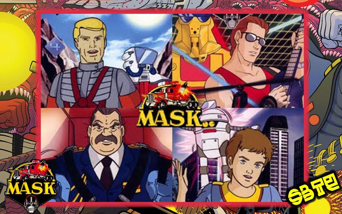 MASK animated SBTU