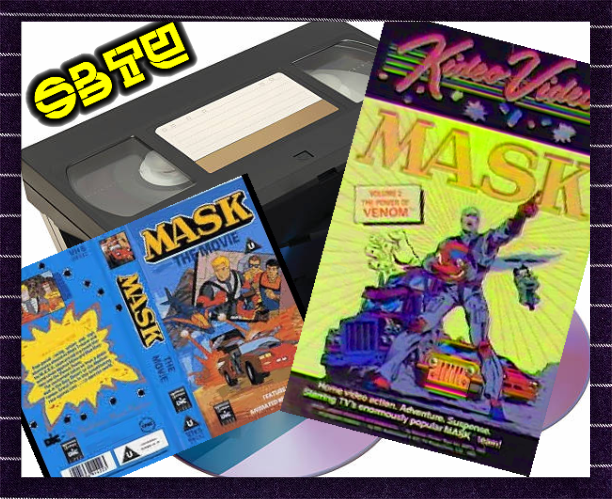 MASK VHS